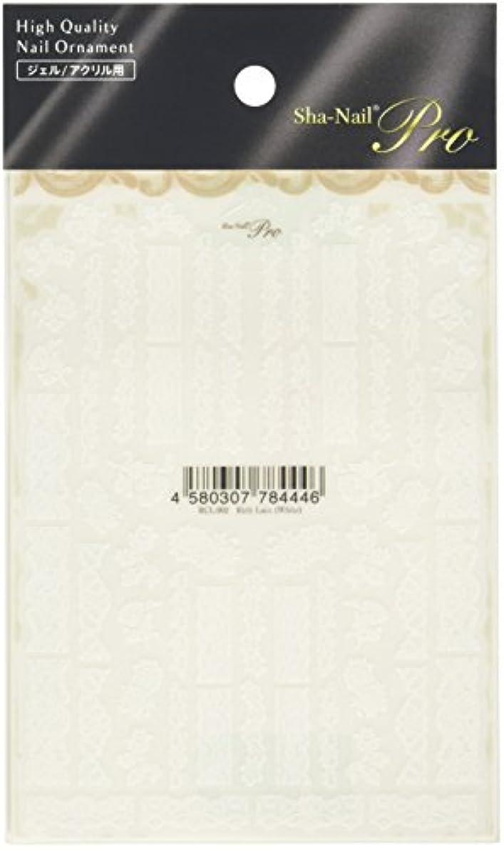 中庭フォーマルプレゼント写ネイルプロ リッチレース ホワイト