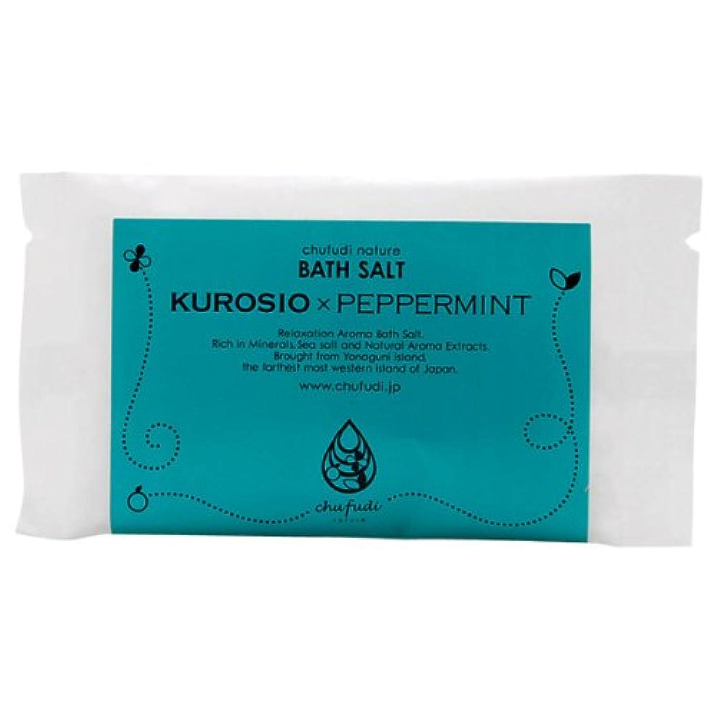 条件付き添加剤サドル黒潮バスソルト ペパーミント 40g
