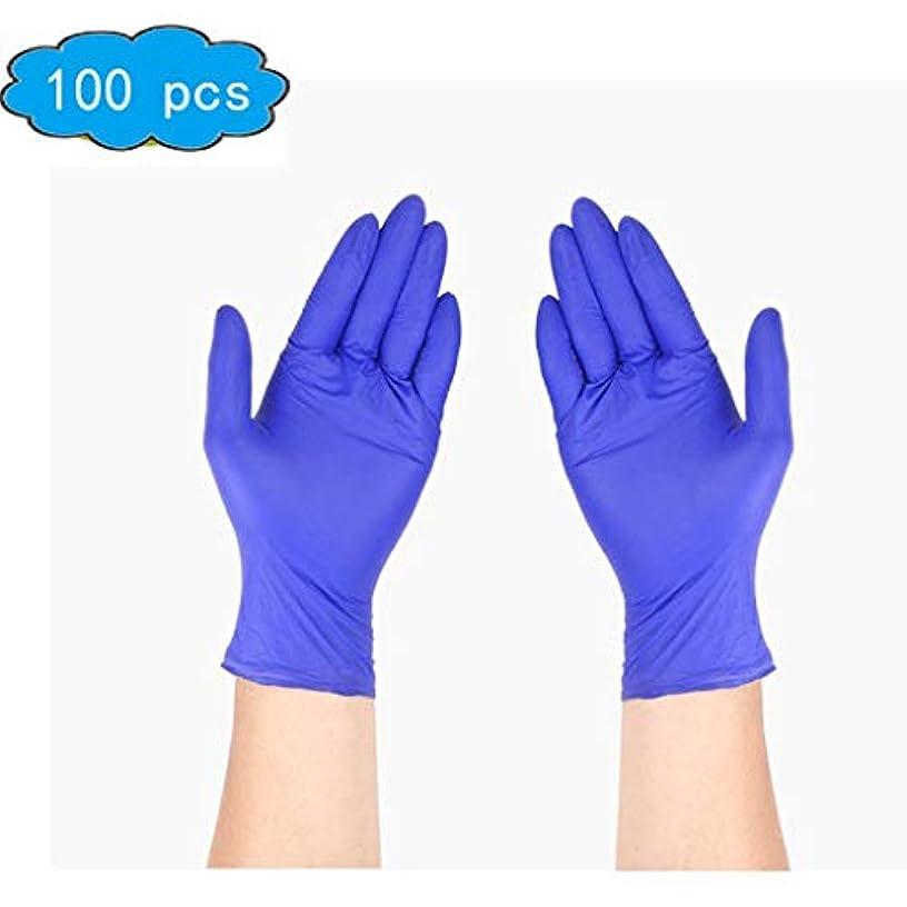 願う意見植物の使い捨てニトリル試験用手袋、大(ダークパープル)-ロングカフ、医療グレード、ラテックスフリー、パウダーフリー、食品安全(100ボックス)、救急用品、家庭用クリーニンググローブ (Color : Purple, Size : L)