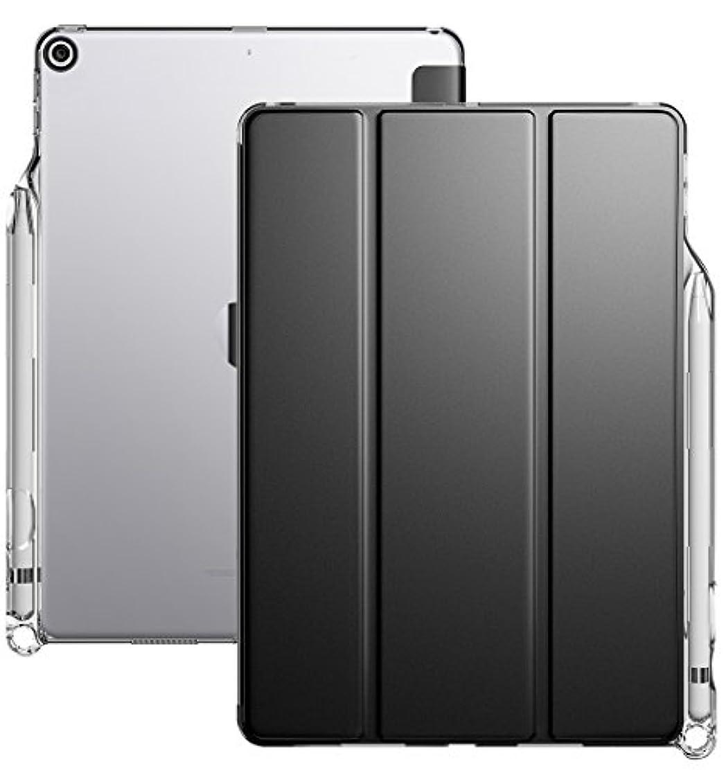 分離マニュアル所有者iPad 9.7 ケース Poetic スタンド機能 筆の収納 シンプル 三つ折タイプ 全面保護型 背面の透明ケース ペンホルダー付き 保護カバー iPad 9.7 2018用 TPU素材, ブラック