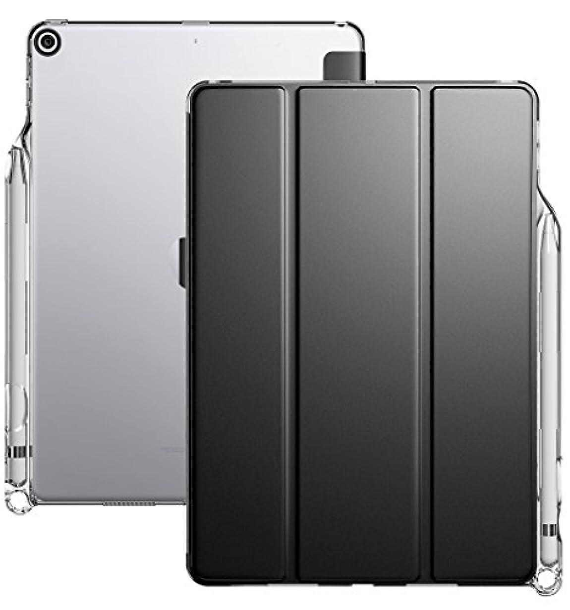 研磨保持手錠iPad 9.7 ケース Poetic スタンド機能 筆の収納 シンプル 三つ折タイプ 全面保護型 背面の透明ケース ペンホルダー付き 保護カバー iPad 9.7 2018用 TPU素材, ブラック