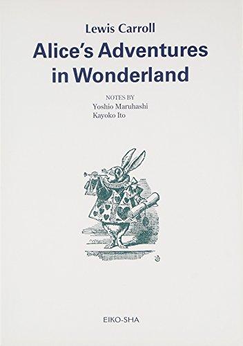 不思議の国のアリスの詳細を見る