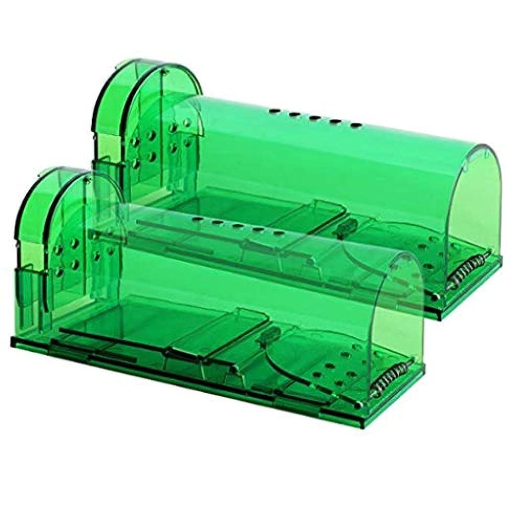 後継プレゼント残り物2 .グリーンヒューマノイドマウスの罠リアルタイムの捕獲と釈放知能は重複使用するマウスを殺さない