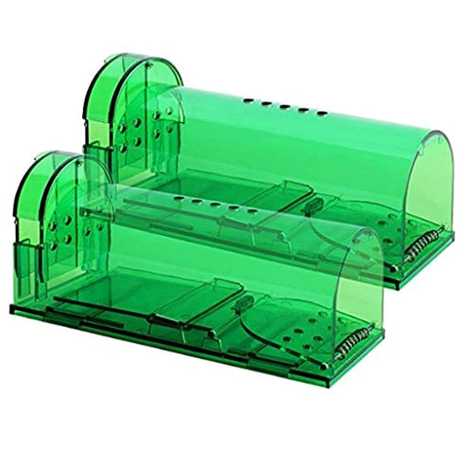 バランスのとれた知るモンキー2 .グリーンヒューマノイドマウスの罠リアルタイムの捕獲と釈放知能は重複使用するマウスを殺さない