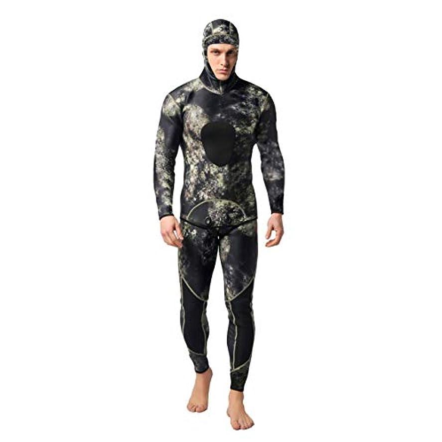 徐々にひどく荒廃するDeeploveUU 2ピース男性ダイビングスーツネオプレン3ミリメートルスピアフィッシングウェットスーツサーフシュノーケル水着分割ダイビングスーツサーフ迷彩服