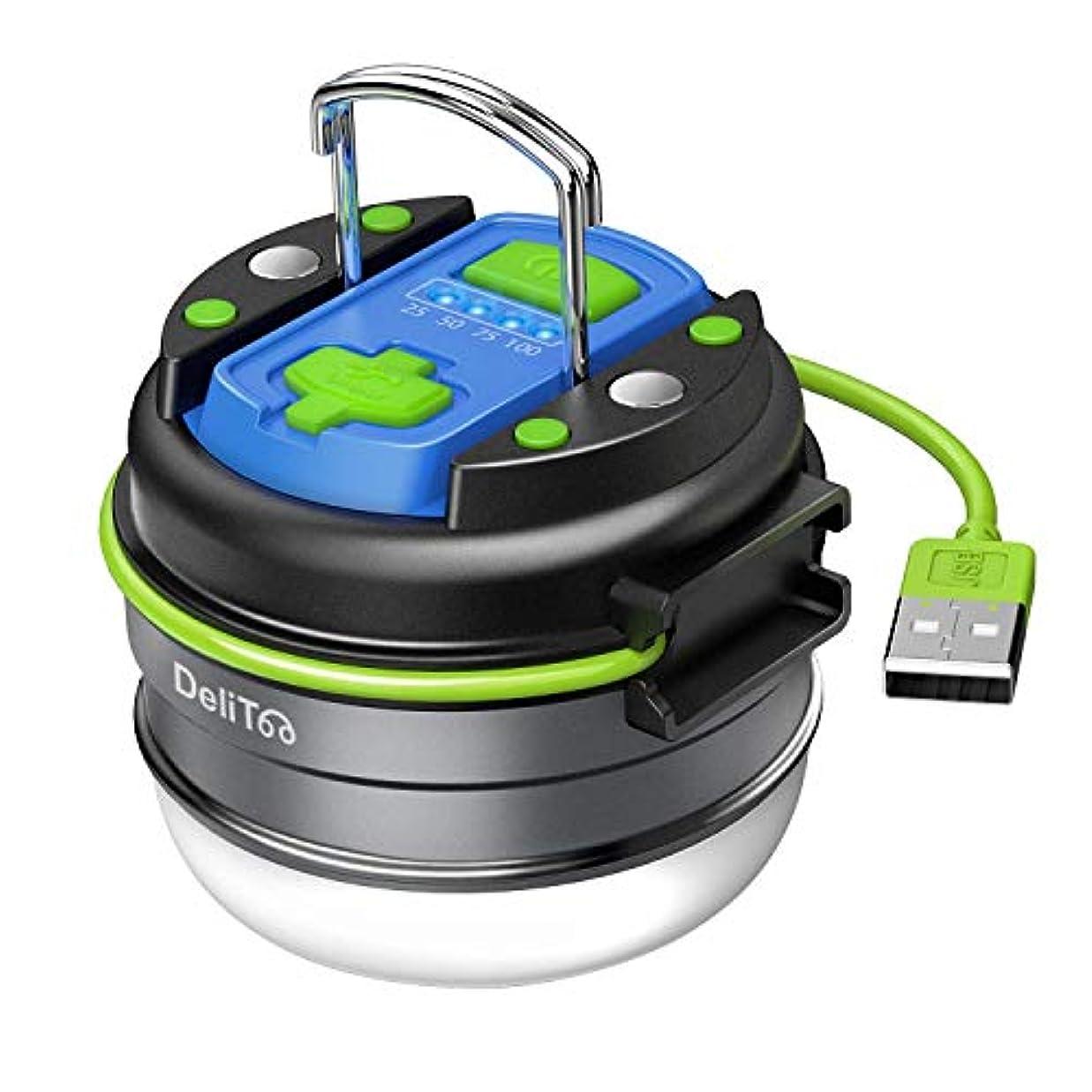 ルートダンプ気味の悪いDeliToo LEDランタン 懐中電灯 USB充電式 マグネット搭載 200LM高輝度 3000mAh大容量 IP65防水 アウトドア