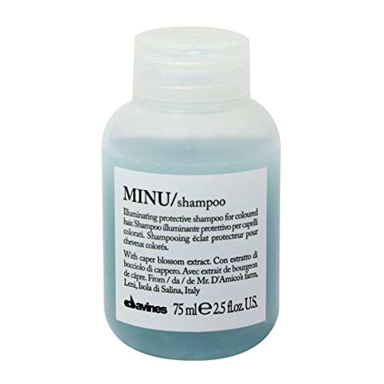 北決定的実際[Davines ] ダヴィネスぬシャンプー75ミリリットル - Davines Minu Shampoo 75ml [並行輸入品]
