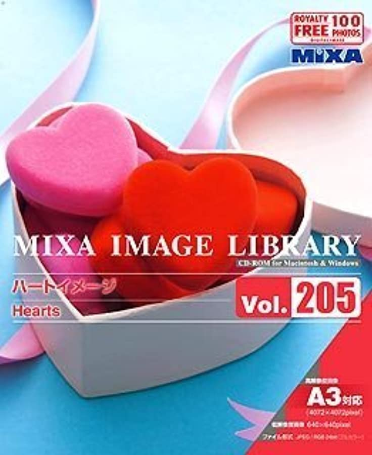 喜んでラッドヤードキップリングガードMIXA IMAGE LIBRARY Vol.205 ハートイメージ