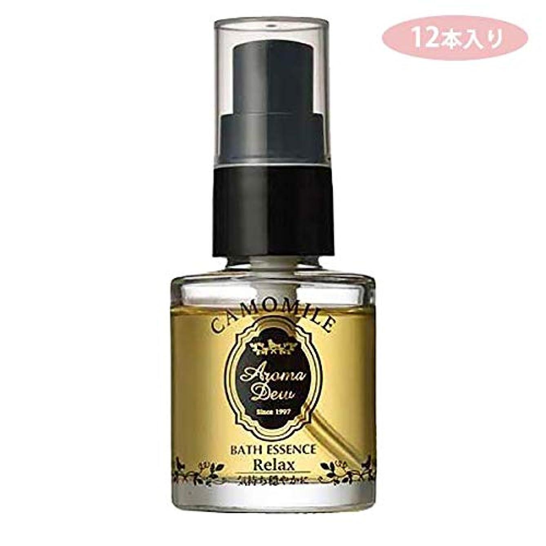 受け皿法的バナーAM-E10CM 12本入り アロマデュウ 香りのバスエッセンス カモミール