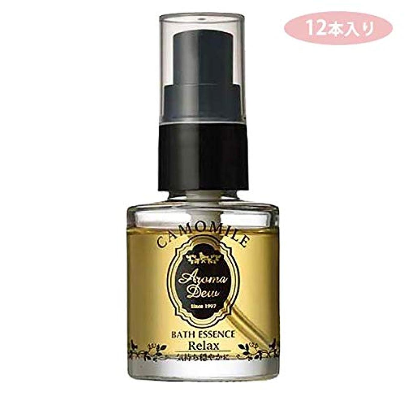 ポケットぴかぴか愛するAM-E10CM 12本入り アロマデュウ 香りのバスエッセンス カモミール