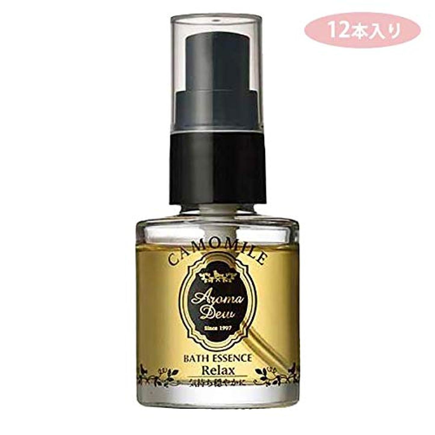 充電慢性的可能性AM-E10CM 12本入り アロマデュウ 香りのバスエッセンス カモミール