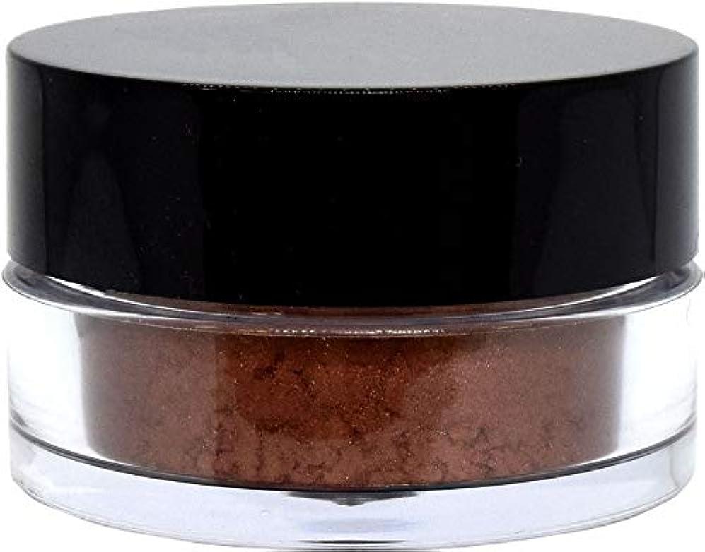決して接ぎ木時計三善 プチカラー 高発色 アイシャドウ パール col:27 ブロンズレッド系(B)
