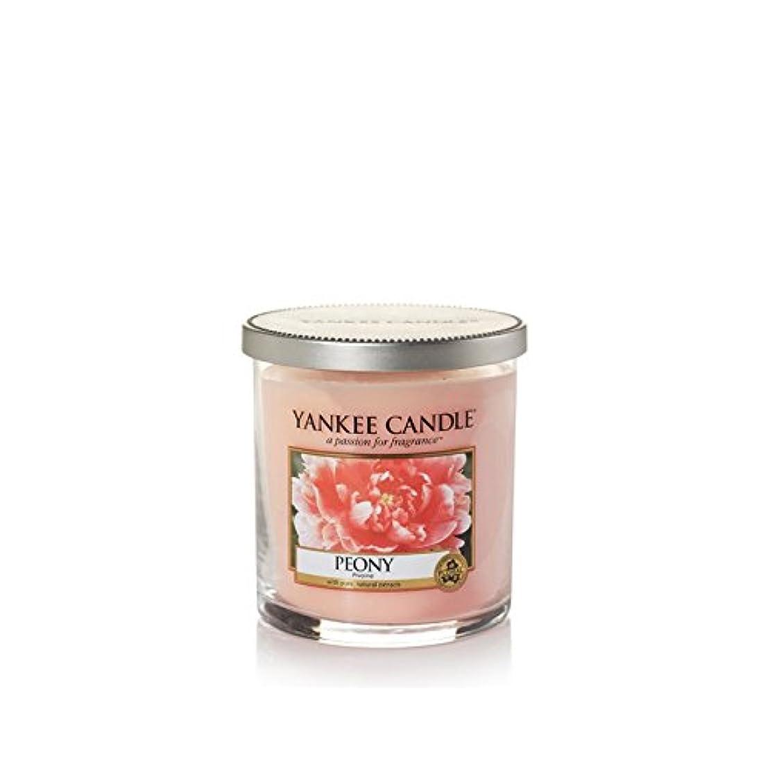 大邸宅メタン折り目Yankee Candles Small Pillar Candle - Peony (Pack of 2) - ヤンキーキャンドルの小さな柱キャンドル - 牡丹 (x2) [並行輸入品]