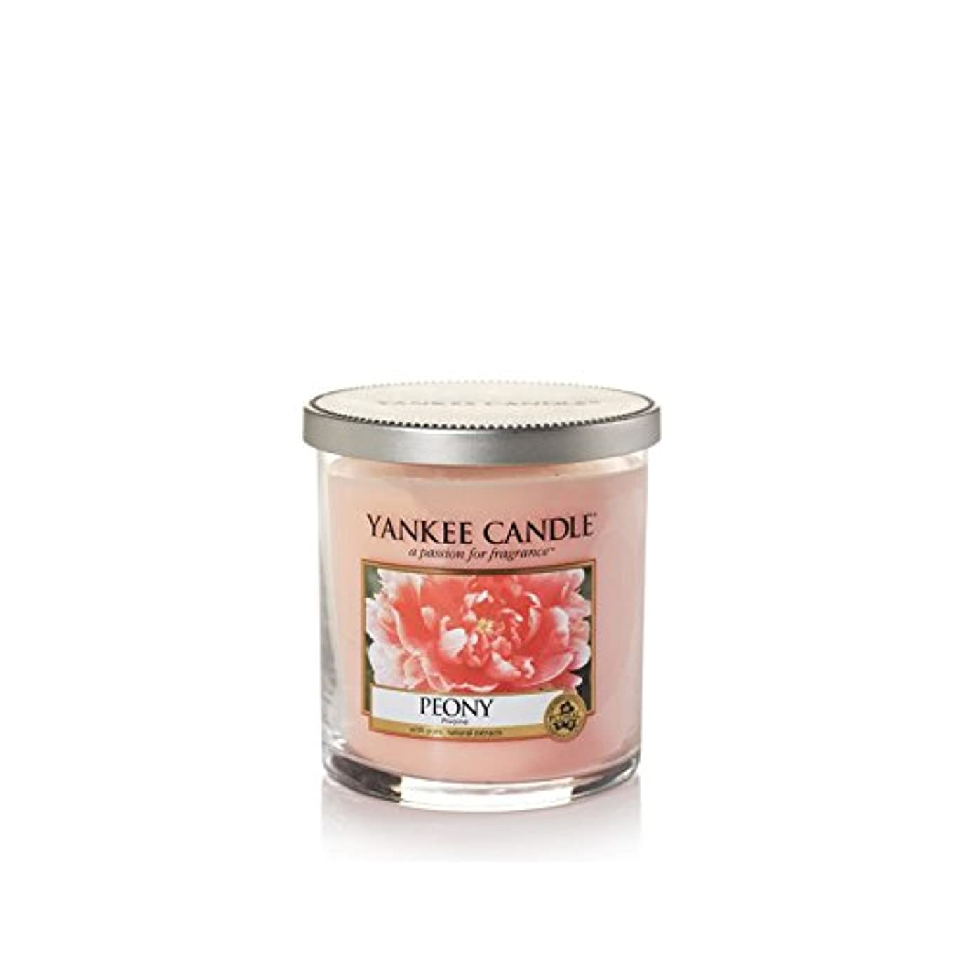 擬人換気するとてもYankee Candles Small Pillar Candle - Peony (Pack of 2) - ヤンキーキャンドルの小さな柱キャンドル - 牡丹 (x2) [並行輸入品]