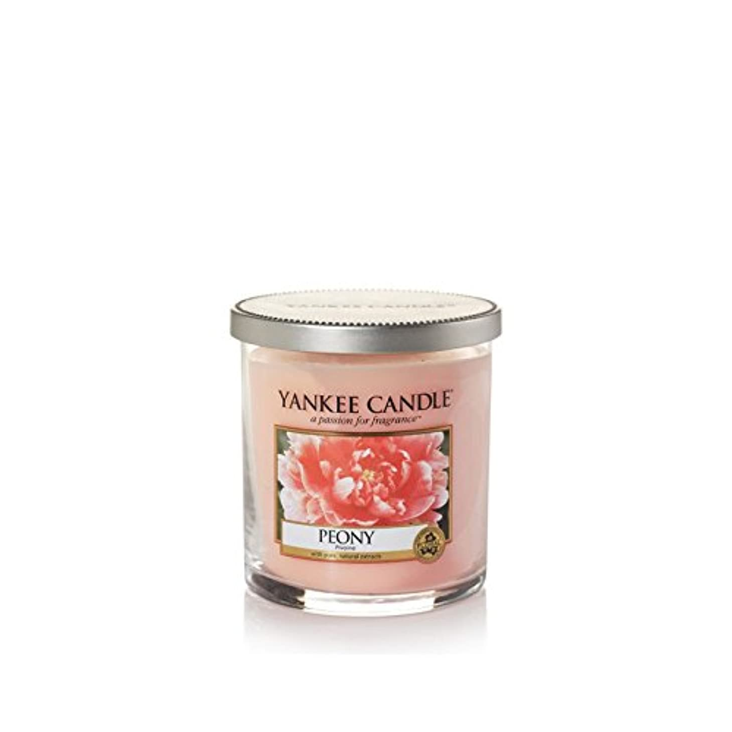 なめらかな奨学金容器Yankee Candles Small Pillar Candle - Peony (Pack of 2) - ヤンキーキャンドルの小さな柱キャンドル - 牡丹 (x2) [並行輸入品]