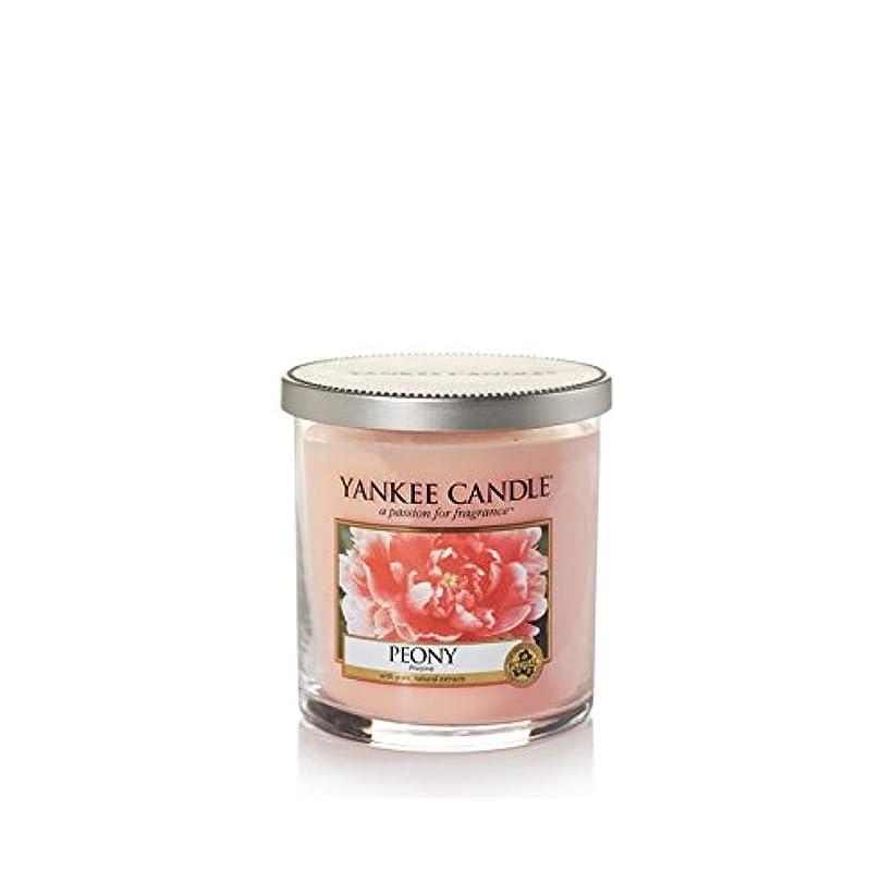 事前にメダルミスYankee Candles Small Pillar Candle - Peony (Pack of 6) - ヤンキーキャンドルの小さな柱キャンドル - 牡丹 (x6) [並行輸入品]