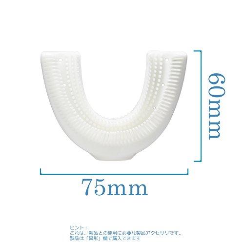 Lsnisni 電動歯ブラシ ソニック電動歯ブラシ 成人 怠け者歯ブラシ 音...