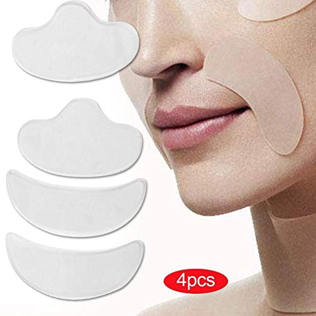 潜む歯科医郵便物4Pcsを持ち上げる顔の反しわのシリコーンのパッドの皮