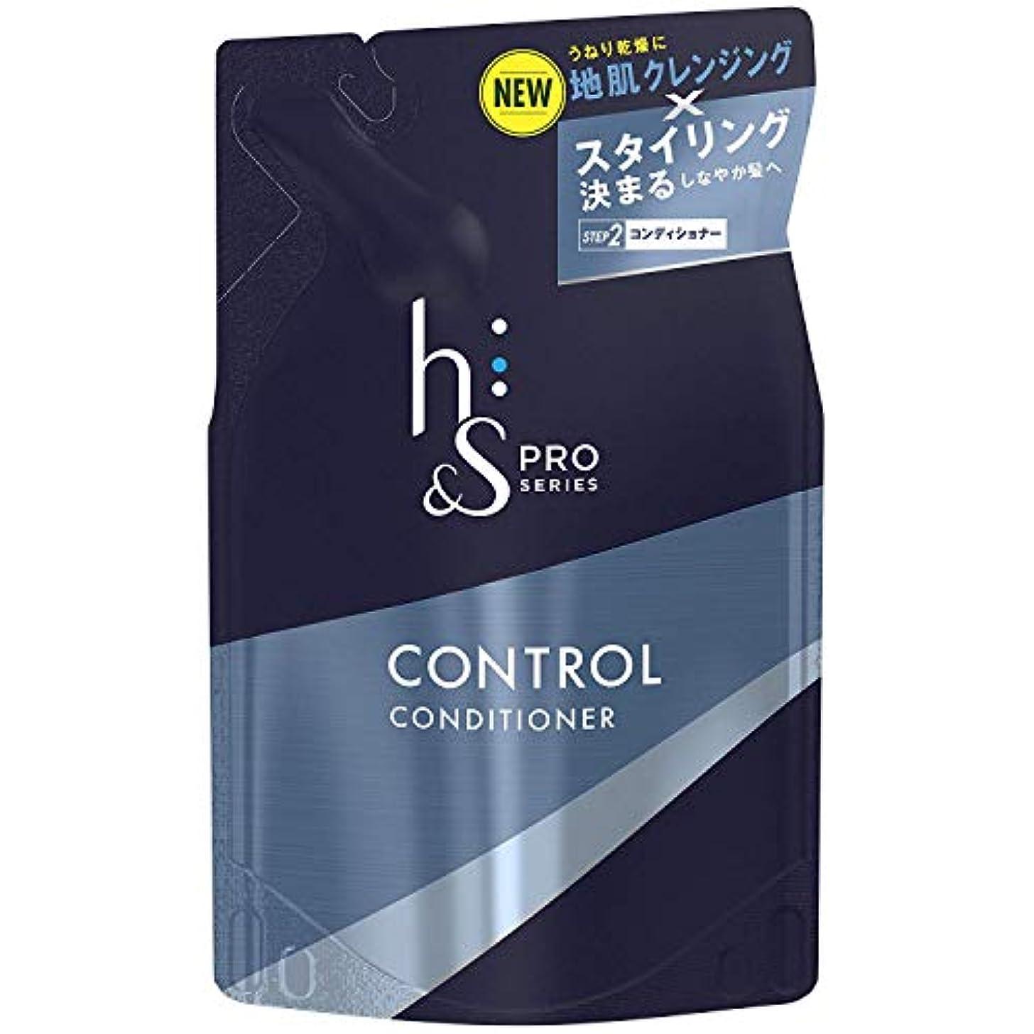 しなやかなジム道【3個セット】h&s PRO (エイチアンドエス プロ) メンズ コンディショナー コントロール 詰め替え (スタイリング重視) 300g
