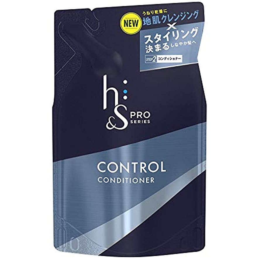 不信はぁ提供【3個セット】h&s PRO (エイチアンドエス プロ) メンズ コンディショナー コントロール 詰め替え (スタイリング重視) 300g