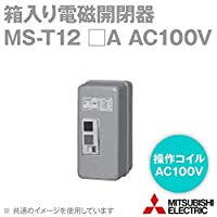 三菱電機 MS-T12 2.5A AC100V 1a1b 箱入り電磁開閉器 (補助接点: 1a1b) (代表定格13A) (ねじ取付) (充電部保護カバー) (TH-T18使用) NN