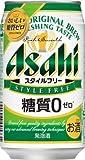 アサヒ スタイルフリー 350mlx1ケース(24本)