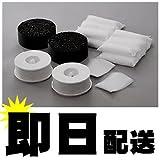 JANOME(ジャノメ)/湯あがり美人CLII /BL53-01(BL54-01) (24時間風呂)の お手入れセット(1年分)