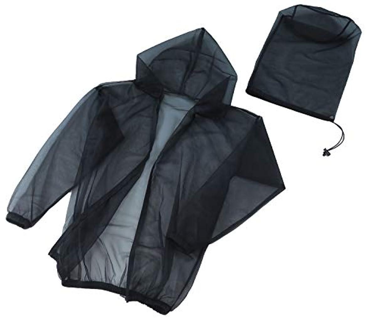 危険を冒します不透明な実用的風通る 虫よけ メッシュパーカー ヘッドカバー付き FP-338