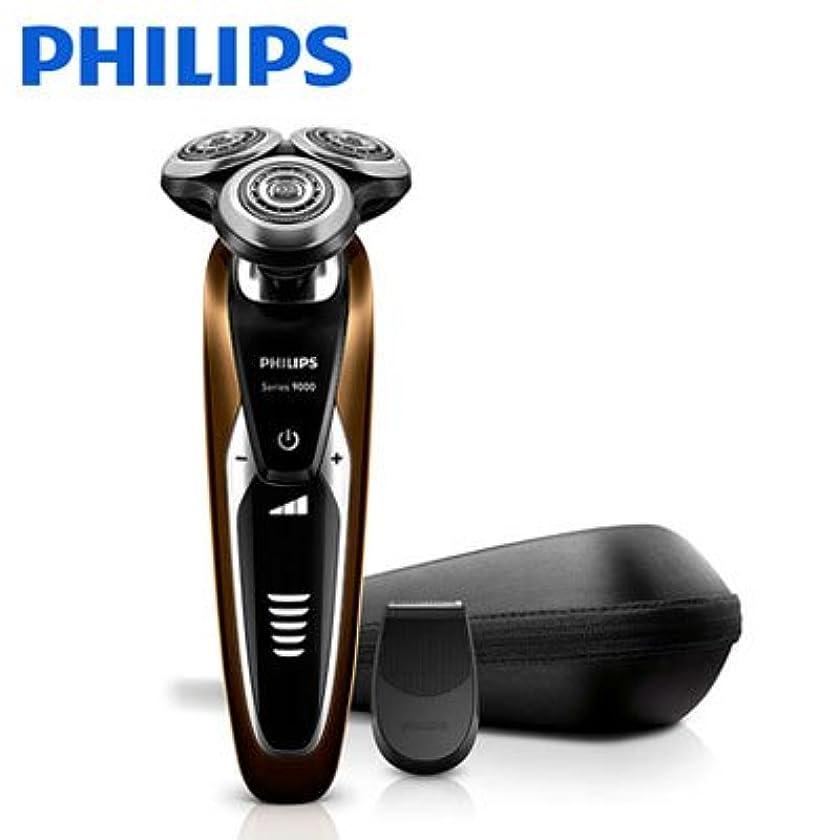 コイル内陸曲がったフィリップス メンズシェーバーPHILIPS 9000シリーズ ウェット&ドライ S9512/12