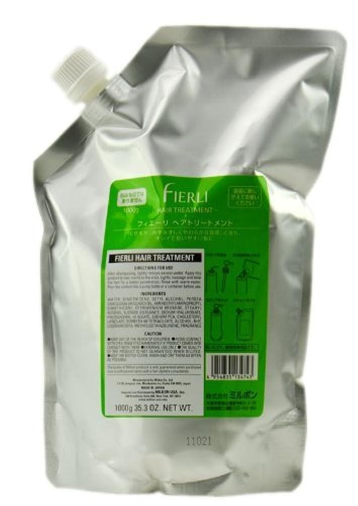 カフェ放射性腹痛ミルボン フィエーリ トリートメント 1000g(レフィル)