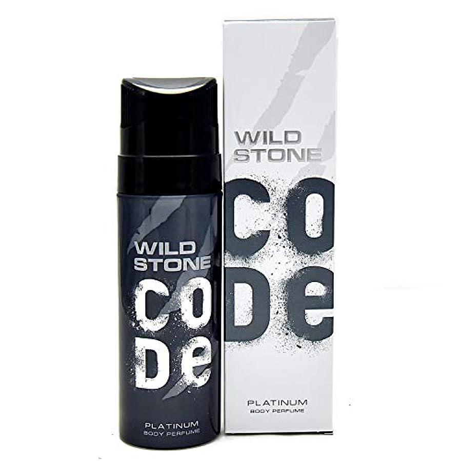 る円周気配りのあるWild Stone Code Platinum Body Perfume For Men, 120ml