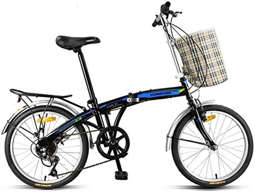 一時的知覚する即席ユニバーサルポータブル20インチバイク7速度折りたたみ自転車軽量高炭素鋼フレーム大人用