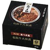 K&K 缶つま極 松阪牛大和煮