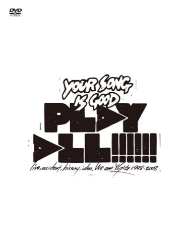PLAY ALL!!!!!! live,accident,history,idea,We are YSIG 1998-2008 [DVD]の詳細を見る