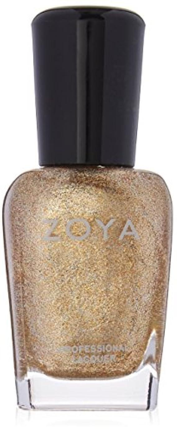 補足気候代表してZOYA ゾーヤ ネイルカラー ZP644  ZIV ジヴ 15ml  2012 ORNATE COLLECTION イエローゴールド グリッター 爪にやさしいネイルラッカーマニキュア