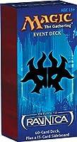 Magic the Gathering: Return to Ravnica Event Deck - Wrack and Rage (Rakdos Guild) [並行輸入品]