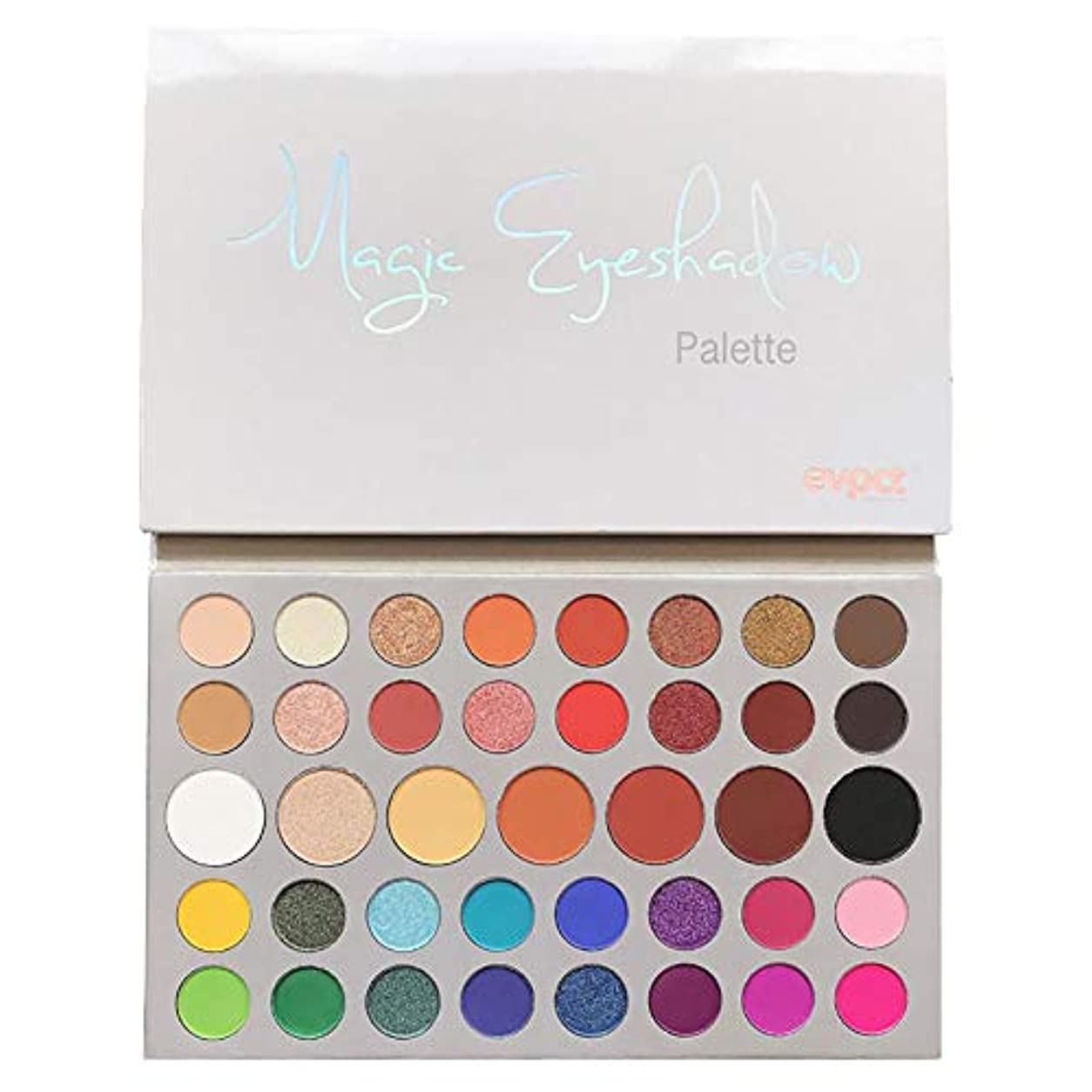 起きている入口壊滅的なBrill(ブリーオ)最もよいPro Eyeshadowつや消しパレットの構造39色専門のSpotlessパレット目の構造の裸体暖かい自然な中立スモーキー化粧品の絹のような粉のアイシャドウ