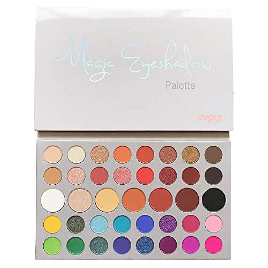 手入れ洋服にぎやかBrill(ブリーオ)最もよいPro Eyeshadowつや消しパレットの構造39色専門のSpotlessパレット目の構造の裸体暖かい自然な中立スモーキー化粧品の絹のような粉のアイシャドウ
