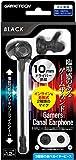 多機種対応ゲーミングイヤホン『ゲーマーズカナルイヤホン(ブラック)』 - Switch - PS4 - PS5