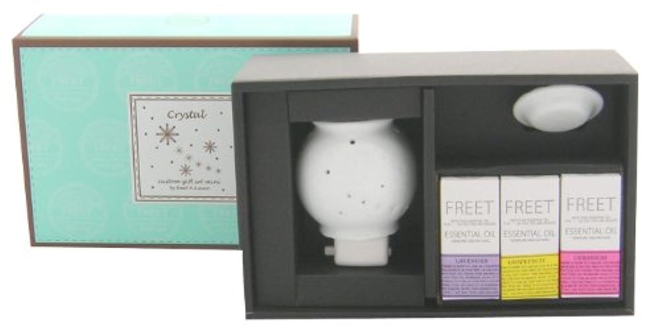 フリート フレアミニライト クリスタル オイル3本セット グレープフルーツ&ラベンダー&ゼラニウム