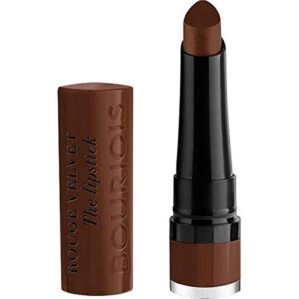 場合全員熱望する[Bourjois ] ブルジョワルージュのベルベット口紅マカブラウン - Bourjois Rouge Velvet Lipstick Maca Brown [並行輸入品]