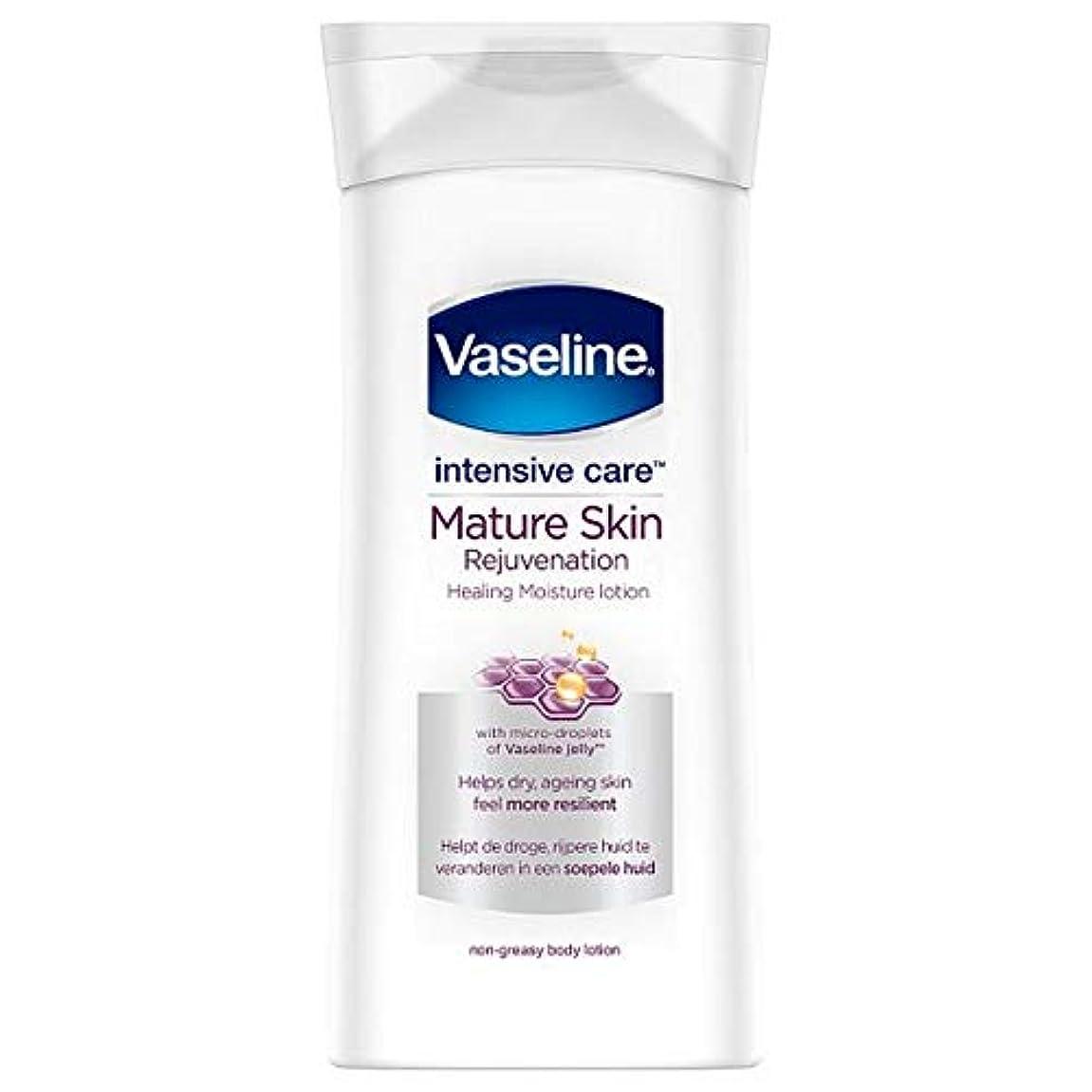 トラフ抜粋色[Vaseline ] ワセリン集中治療ボディローション、成熟した肌の400ミリリットル - Vaseline Intensive Care Body Lotion Mature Skin 400Ml [並行輸入品]