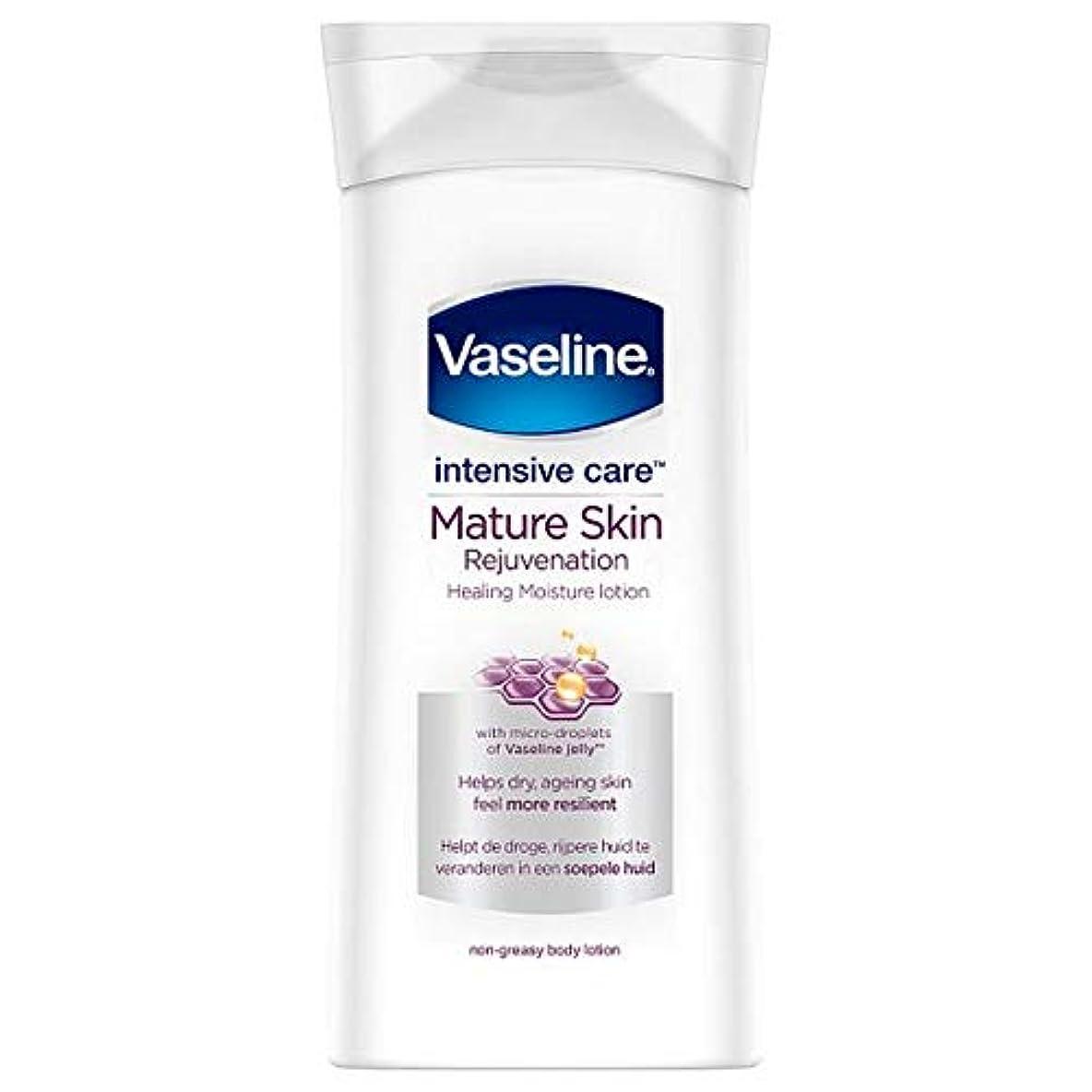 トロイの木馬航海漂流[Vaseline ] ワセリン集中治療ボディローション、成熟した肌の400ミリリットル - Vaseline Intensive Care Body Lotion Mature Skin 400Ml [並行輸入品]