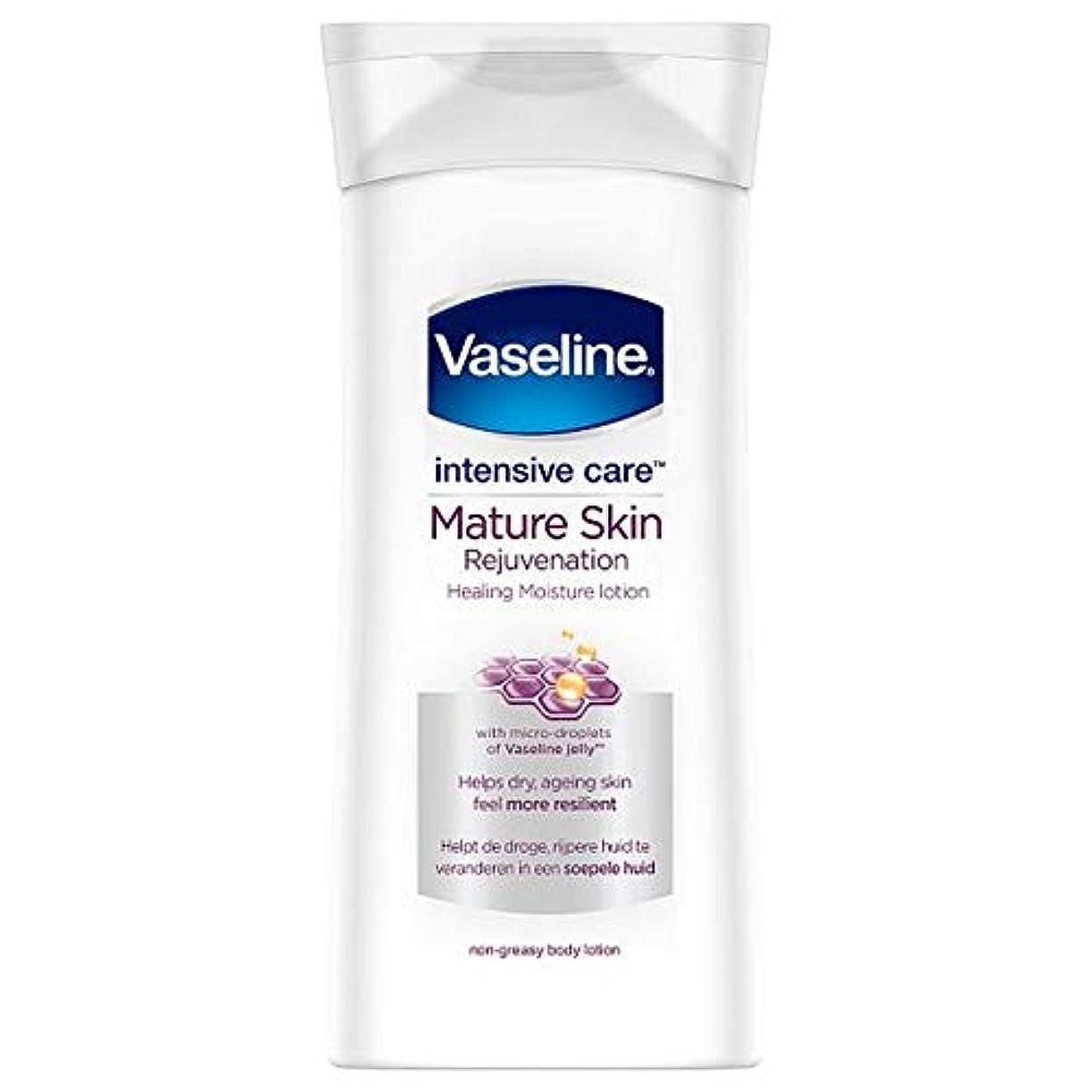 [Vaseline ] ワセリン集中治療ボディローション、成熟した肌の400ミリリットル - Vaseline Intensive Care Body Lotion Mature Skin 400Ml [並行輸入品]