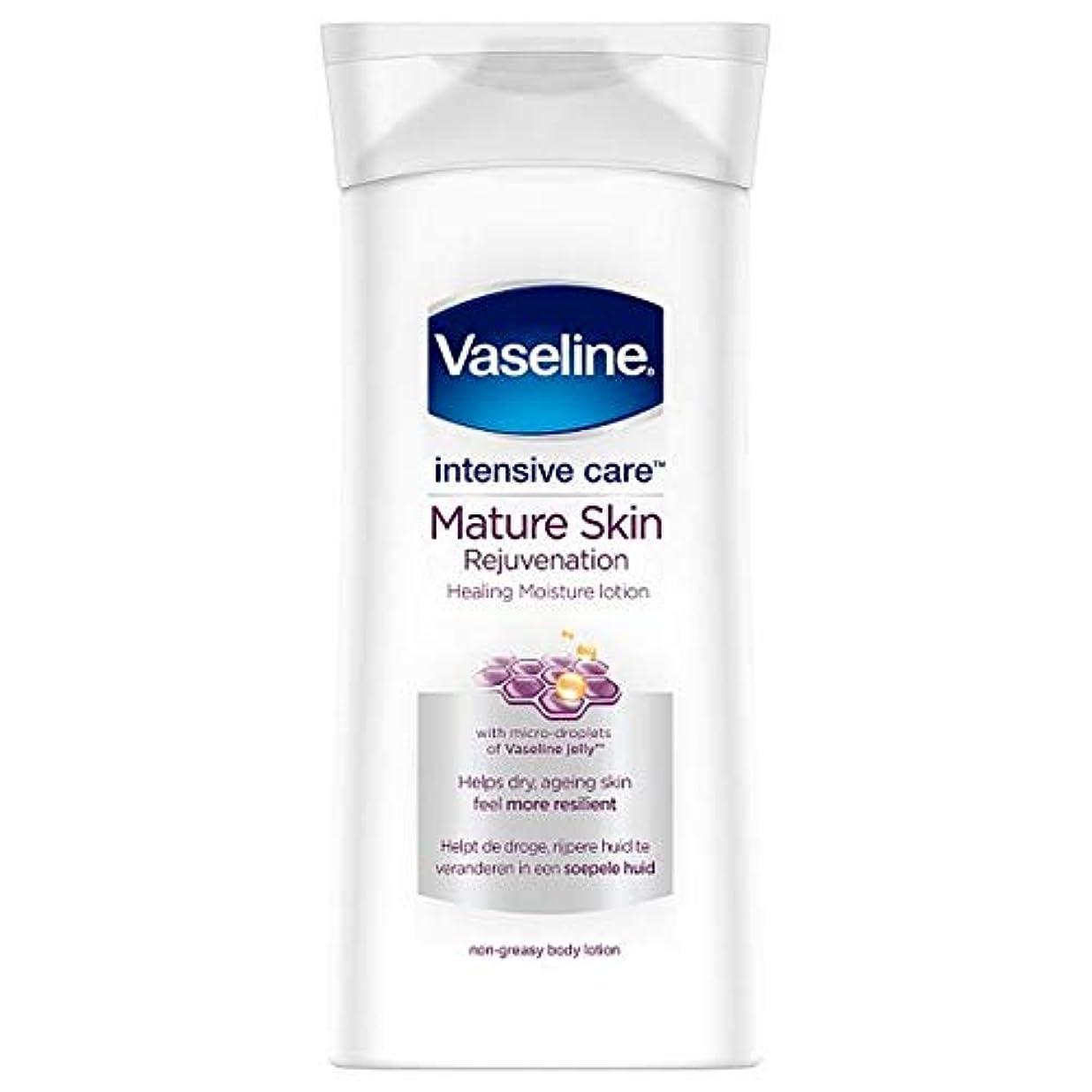 品揃え高尚な好き[Vaseline ] ワセリン集中治療ボディローション、成熟した肌の400ミリリットル - Vaseline Intensive Care Body Lotion Mature Skin 400Ml [並行輸入品]