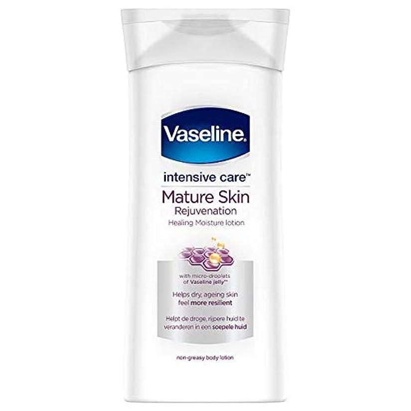 学部長クローン利得[Vaseline ] ワセリン集中治療ボディローション、成熟した肌の400ミリリットル - Vaseline Intensive Care Body Lotion Mature Skin 400Ml [並行輸入品]