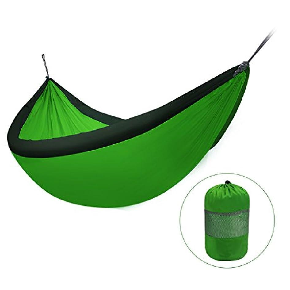多用途徹底的に閉じるYSNJXB ハンモック 二重屋外のハンモック、膨脹可能なパラシュートの布、ロールオーバーを防ぐために携帯用、緑、240 * 173 Cm キャンプ用ハンモック、頑丈な、トラベルバッグ