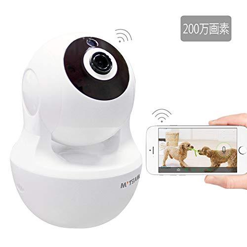 ペットカメラ 見守りカメラ 200万画素 WiFi IP 監視 防犯カメラ可動 1080Pベビーモニター、スマートホンと接続できる、赤外線ナイトビジョン機能、インターコム機能、ワイヤレスカメラ老人、ベビー、ペット、宅と店の安全を見守れます 日本語説明書付き