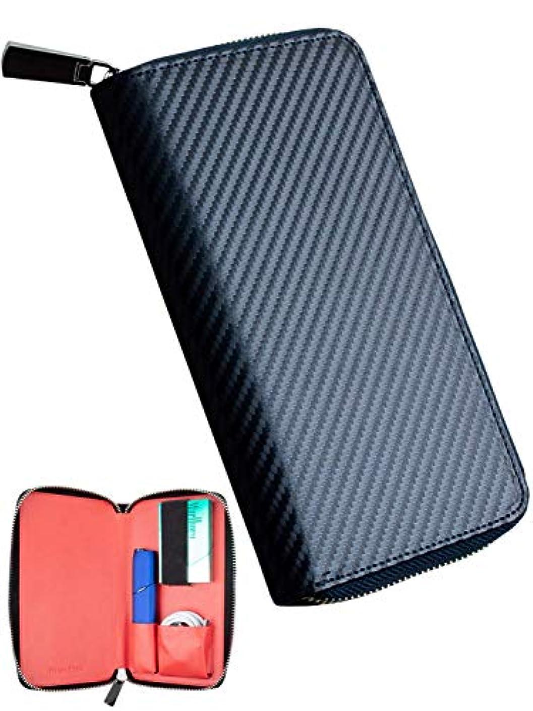 嫌がる高度継承HIGH FIVE アイコス3マルチ対応ケース IQOS3MULTI対応ケース カーボンレザー サイフ型 革 カード入れ 電子たばこ カバー 本体 ヒートスティック 全部収納 ホルダー 全4色 (navy2)