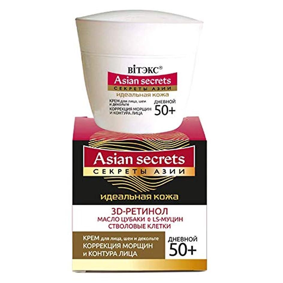 価値のない邪魔するローストBielita & Vitex | Asian seсrets | Day cream for face, neck and neckline | Wrinkle and facial contour correction | 50+ | 3D retinol | TsUBAK OIL | STEM CELLS | LS-MUCIN | 45 ml